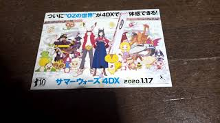 Summer Wars 4DX JAN.2020 Japanese Movie Flyer Chirashi anime manga
