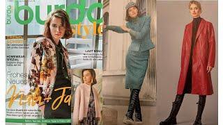 Burda Style 01 2021 Модные тренды сезона весна лето 2021 А будет ли розыгрыш журналов