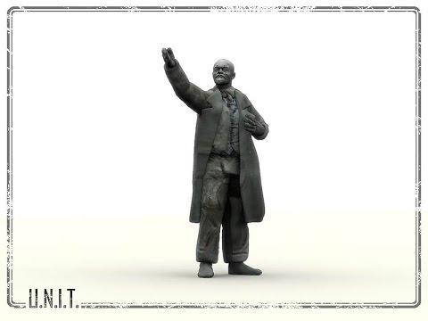 Unit Online Прогулка по Боссам.
