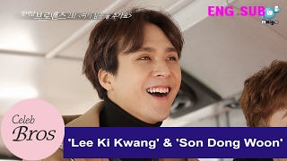 "Lee Ki Kwang & Son Dong Woon Celeb Bros EP2. ""Here! Add two more animals!"""