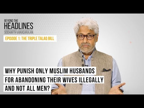 #BeyondTheHeadlines | Here's Why the Triple Talaq Bill Does Nothing for the Rights of Women