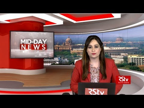 English News Bulletin – August 19, 2019 (1 pm)