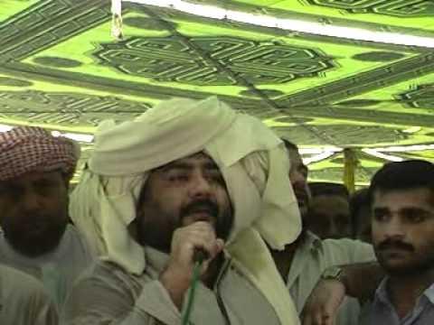 Nawab Sardar Khan Chandio Sardari Pug Comred WM Maganhar