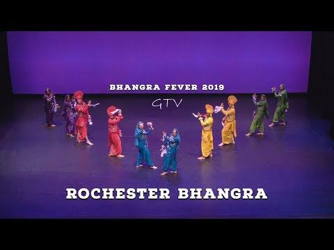 Rochester Bhangra – Bhangra Fever 2019