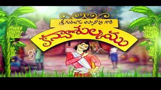Kanyasulkam - Episode - 01 - Gollapudi Maruthi Rao|Jayalalitha|Radha Kumari|Ravi Kondala Rao - 99tv