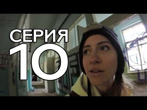 абажур знакомства в омске