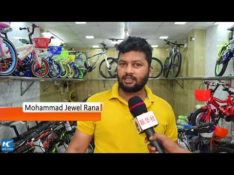 Made-in-China Brands Still Bangladesh Bicycle Commuters' First Choice