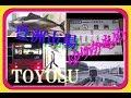 武蔵野線京葉線 有楽町線 ゆりかもめ 豊洲市場 女性車掌活躍 Musashino-Keiyo-line Y…