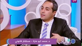 السرقة - د. محمد ابو عنزة