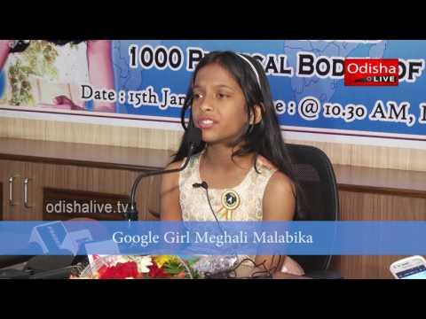 Google Girl Meghali Malabika - 1000 plus Rivers - India Book of Records - Un-Cut Video