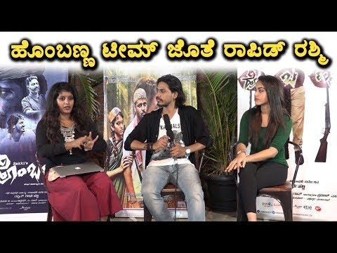 Rapid Rashmi with Hombanna movie team   Hombanna kannada movie   Rapid Rashmi Kannada