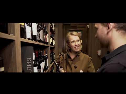 Где Ксения Собчак покупает вино? | Откуда у СОБЧАК чёрный пояс по переобуванию в прыжке