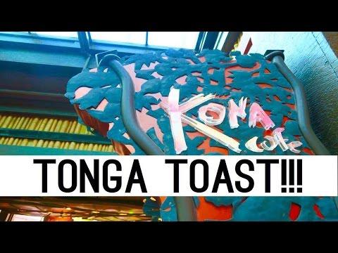 Tonga Toast + Bath Bombs | Feb-March Disney World Vlogs | Disney At Heart