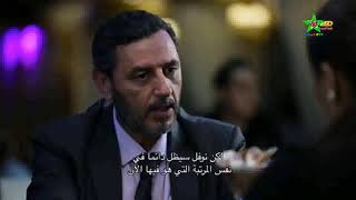 TAMAZZALET film tamazight