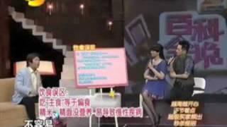 林海峰老师上湖南卫视节目百科全说(B).m4v