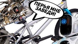 Робот обозревает BMX. НОВОГОДНИЙ ТРЕШ ОБЗОР!