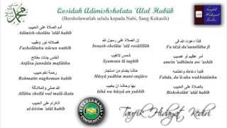 Teks Adimishshola - Ahbaabul Musthofa (Gus Wahid) - Suluk + MP3