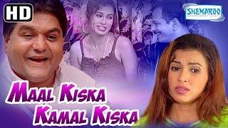 Maal Kiska Kamal Kiska - Adult Double Meaning Comedy {HD} -  Kaushal Shah - Shekhar Shukla