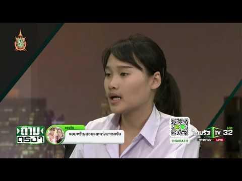 ถามตรงๆกับจอมขวัญ : เปิดปม..คดีเด็กลักทรัพย์ 10 ล้าน! | 23-06-59 | ThairathTV