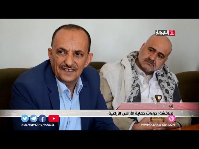 16-02-2020 - ظاهرة الثالثة - الأمم المتحدة تندد بالغارات التي شنها تحالف الاحتلال على الجوف
