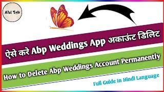 ABP Weddings Account Delete | Abp weddings | abp wedding Bengali | How to delete abp wedding account screenshot 4