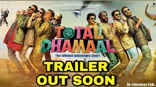 Total Dhamaal Trailer: धमाल मचाने के लिए पूरी तरह तैयार है Ajay Devgn की पूरी Gang, Trailer Out Soon