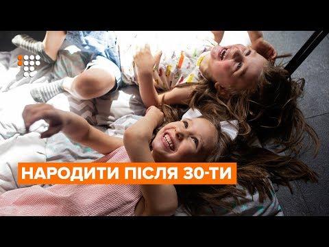 Громадське Телебачення: Як це — бути мамою, якщо вам за 30