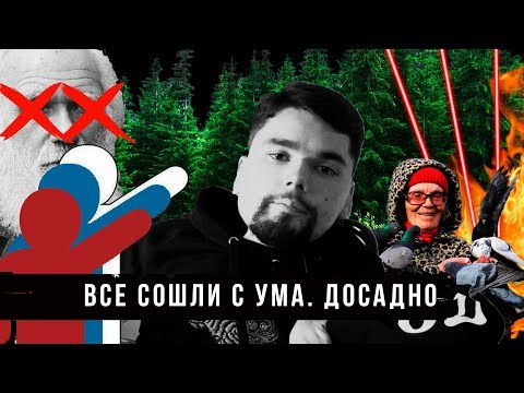 Есть ли место здравому смыслу в России? | Сталингулаг
