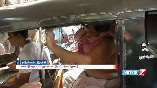 Swathi's father beats up camera man at Trichy | News7 Tamil