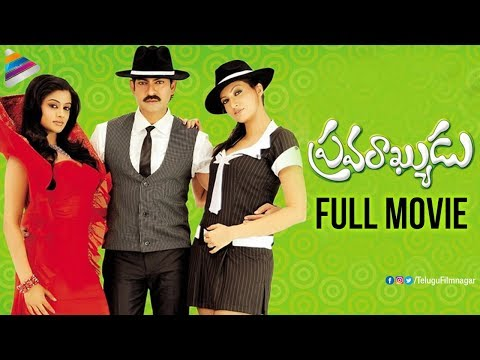 Pravarakyudu Telugu Full Movie w/subtitles | Jagapathi Babu