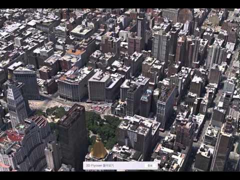 Apple Maps 3D Flyover Tour - New York City