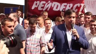 Саакашвили обвинил Министерство юстиции в рейдерстве