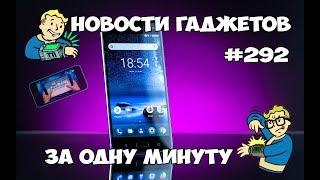 Стилус с алкотестом и микрофоном  Новинка Nokia 8  Фитнес-трекер Gear Fit2 Pro