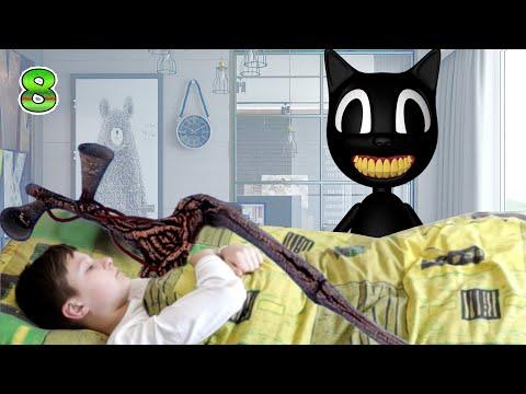 Сиреноголовый на подушке у Тимы! Череп Вендиго и пранк Картун Кэт! 8 серия 2 сезон SCP In Real Life