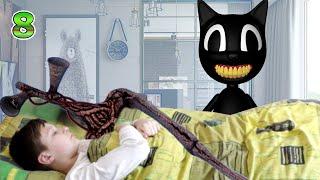Сиреноголовый на подушке у Тимы Череп Вендиго и пранк Картун Кэт 8 серия 2 сезон SCP in real life