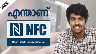 NFC technology - explained in malayalam tech video