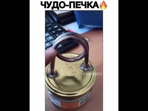 Чудо печка :)