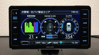 コムテックZERO803Vディスプレイモード thumbnail
