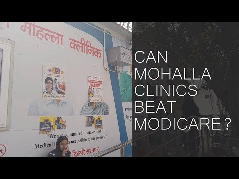 Have Mohalla Clinics helped the capital's healthcare system? | Delhi Elections 2020