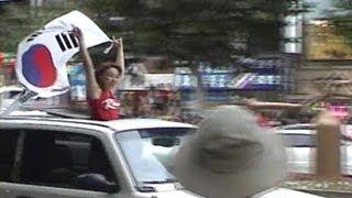 [World Cup 2002] 스페인전 승리후 길거리 모습 (무역센터) 2/2; Spain vs. South Korea, Post Game Street View, Seoul 2/2