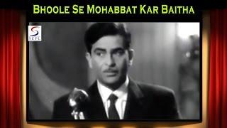 Bhoole Se Mohabbat Kar Baitha | Mukesh | Dil Hi To Hai @ Raj Kapoor, Nutan