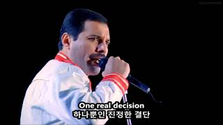 Queen - One Vision live in Budapest (Korean Subtitle) 한글자막