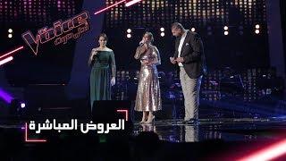 #MBCTheVoice - مرحلة العروض المباشرة - اليسا وفريقها يؤديان أغنية 'يا مرايتي'