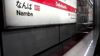 大阪市営地下鉄 20系御堂筋線 発車