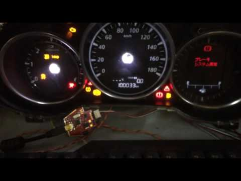 CAN-Hacker:  Mazda Odometer correction via CAN bus