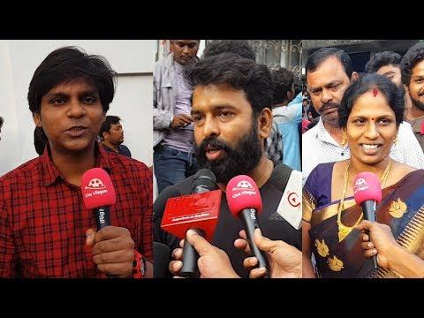 ஒட்டு மொத்த Government கிழிச்சு எடுத்துட்டாரு, இனிமே வரும் புது Sarkar | Fans Review