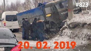 ☭★Подборка Аварий и ДТП/Russia Car Crash Compilation/#823/February 2019/#дтп#авария