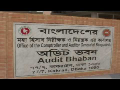 General View of Office of the Comptroller and Auditor General of Bangladesh