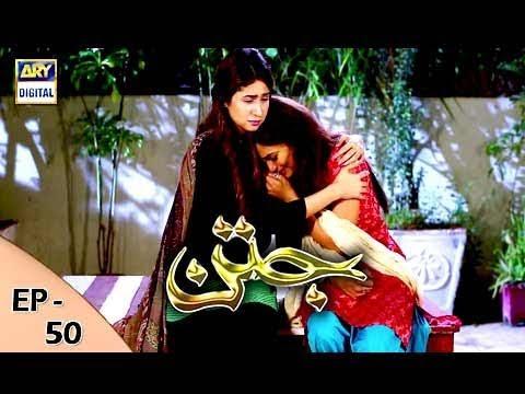 Jatan - Episode 50 - 25th January 2018 - ARY Digital Drama