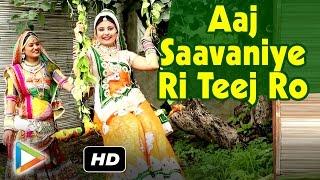 Aaj Saavaniye Ri Teej Ro   The Best Rajasthani Janmashtmi Festival Song   Latest Rajasthani Song